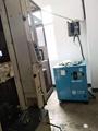 万兹莱7.5kw永磁变频节能空压机 5