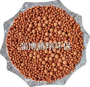 騰翔遠紅外陶瓷球 2