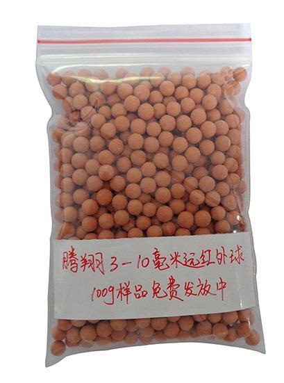 騰翔遠紅外陶瓷球 3