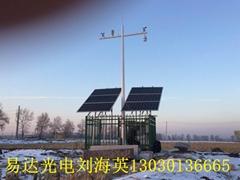 长春太阳能监控