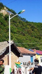 吉林太阳能路灯