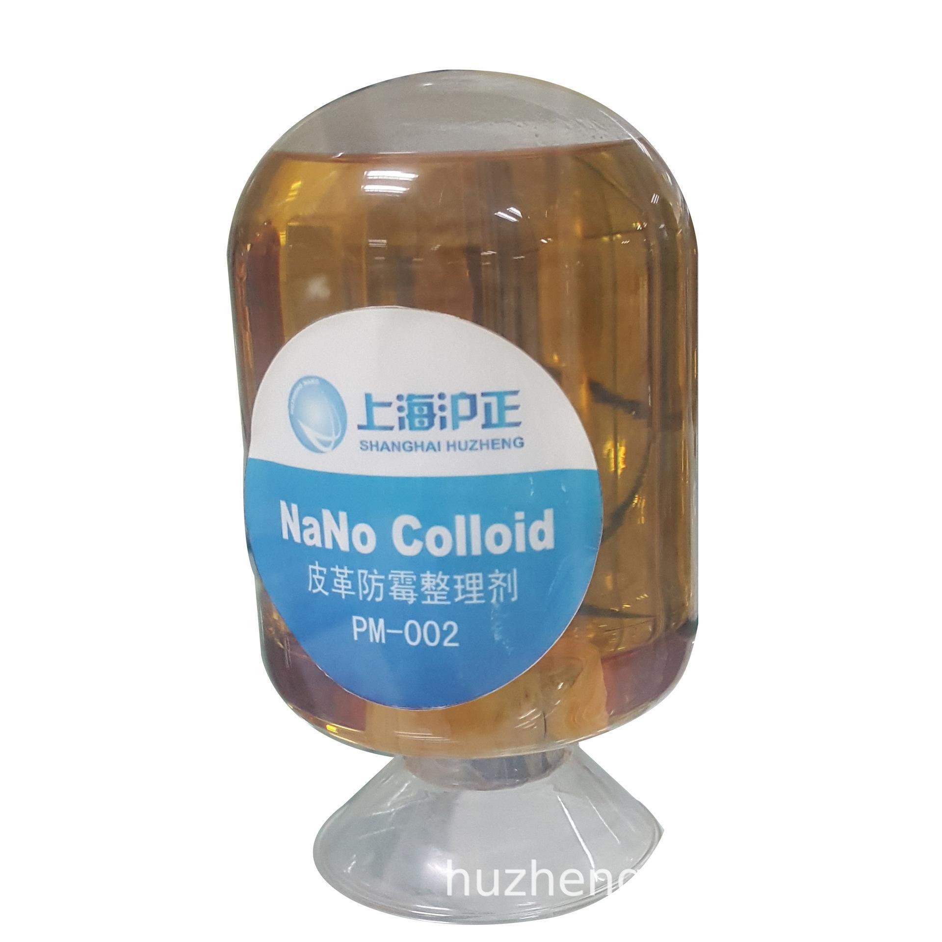長效有機抗菌防霉皮革防霉整理劑 1
