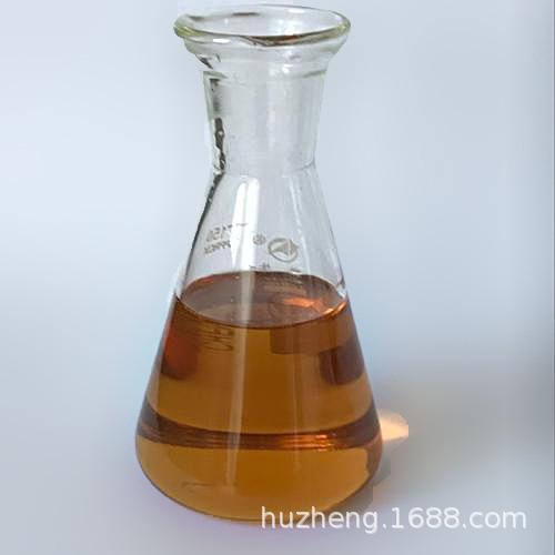 長效有機抗菌防霉皮革防霉整理劑 2