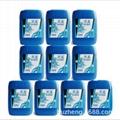 長效有機抗菌防霉皮革防霉整理劑 4