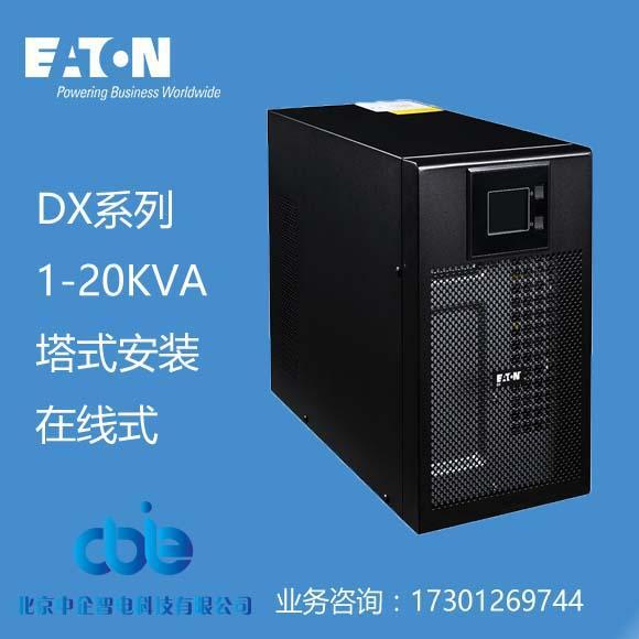 伊頓UPS電源DX1000CN內置電池標準機型綠色安心保護 1