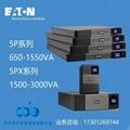自助貿易網推薦5P650i塔式