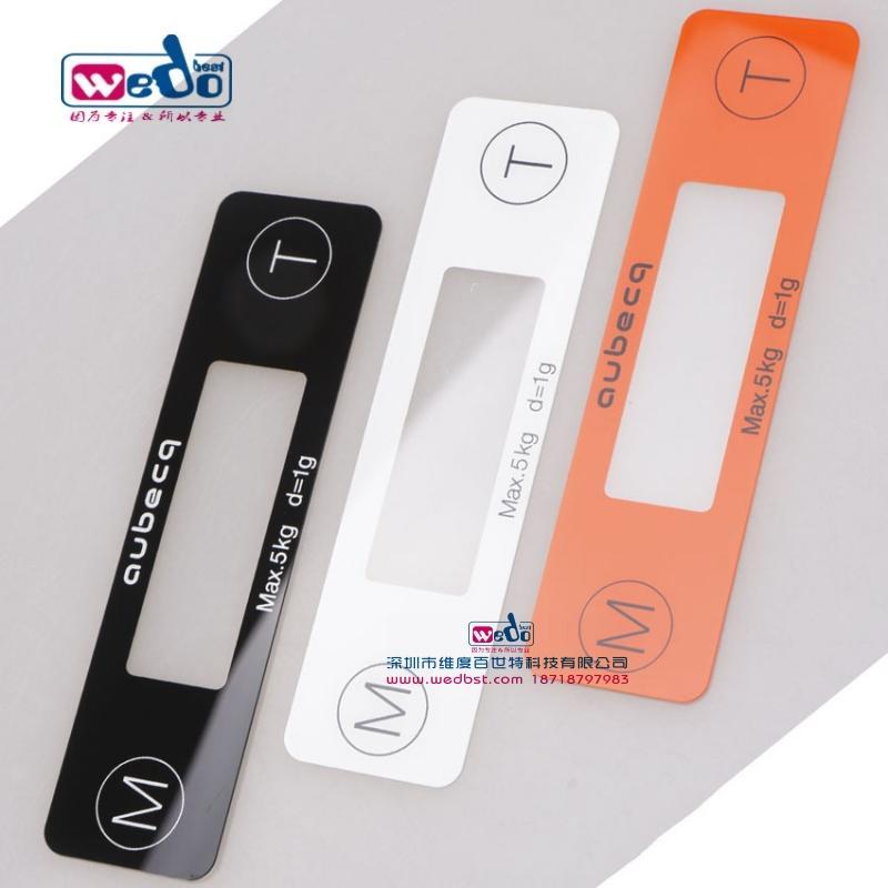 廠家絲印亞克力面板 智能開關有機玻璃面板 觸摸按鍵指紋鎖面板 3