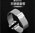 生产网带 网状表带 手链 不锈钢表带 4