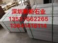 深圳石材市场在哪里 广东石材市