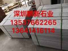 深圳石材市场在哪里 广东石材市场 深圳石材市场