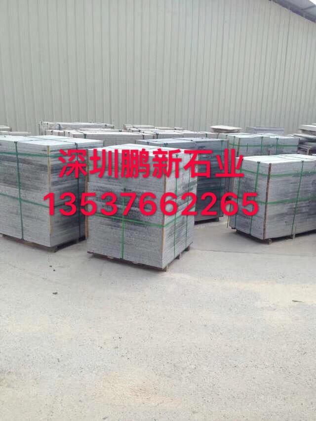 深圳火烧板 荔枝面地铺石材 盲道板供应 1