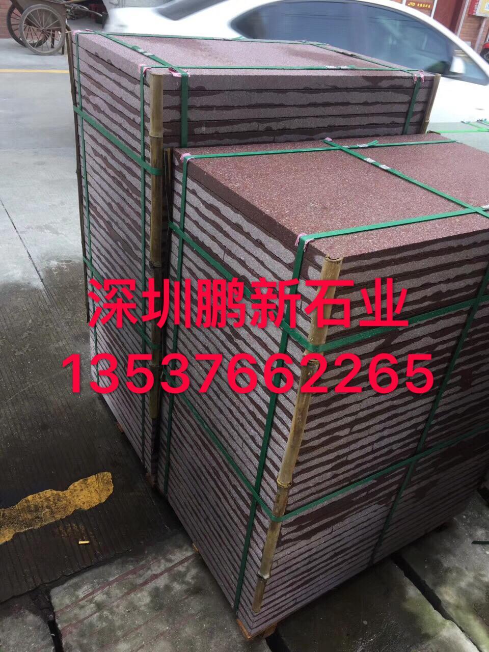 深圳火烧板 荔枝面地铺石材 盲道板供应 2