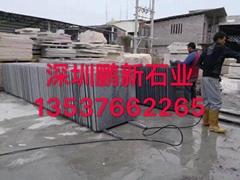 深圳市政道路公园地砖黄绣石 白锈石 导盲石板