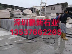 深圳市政道路公園地磚黃繡石 白鏽石 導盲石板