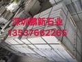 深圳園林景觀鋪裝石、市政廣場路沿石 壓頂石直銷 1