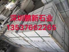 深圳园林景观铺装石、市政广场路沿石 压顶石直销