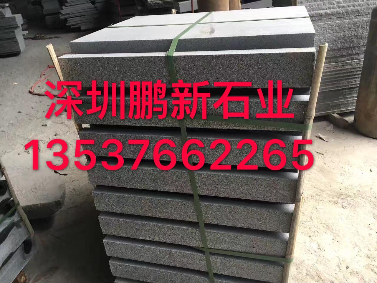 深圳園林景觀鋪裝石、市政廣場路沿石 壓頂石直銷 2