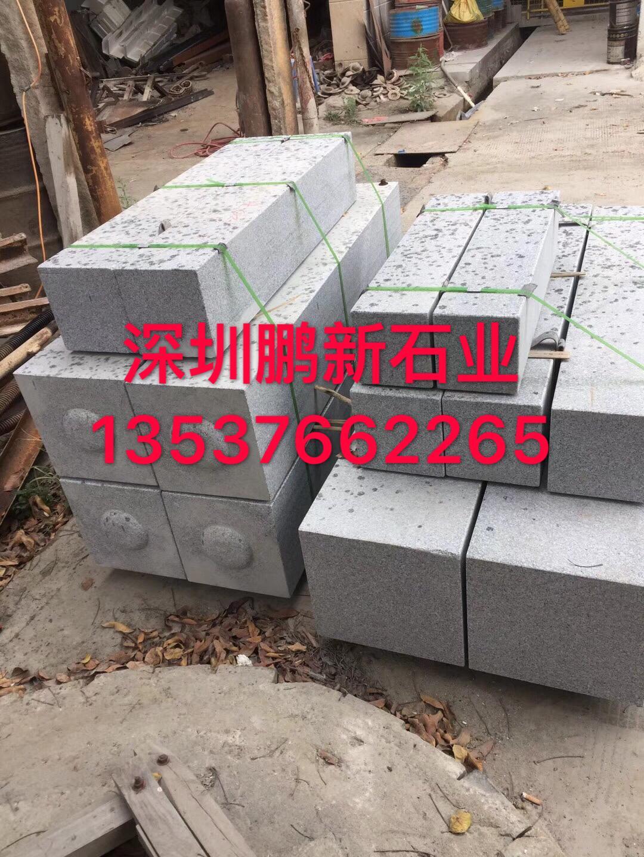 深圳花崗岩石材加工廠 石材加工廠家 花崗岩石材 3