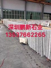 深圳石材批发市场 石材批发价格 深圳石材批发厂家
