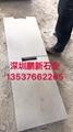 深圳石材厂 深圳石材批发 珠海石材价格 3