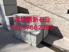 深圳石材批发 深圳石材厂定制 深圳石材公司