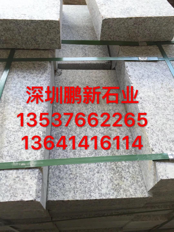 深圳花岗岩石材 大理石石材 石材哪种好 1