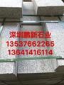 深圳花崗岩石材 大理石石材 石材哪種好 1