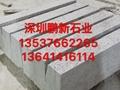深圳干挂石材 干挂石材好处 深圳干挂石材费用 2