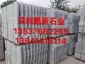 深圳干挂石材 干挂石材好处 深圳干挂石材费用 3