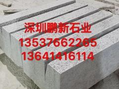 深圳建筑石材 深圳装饰石材 深圳饰面石材