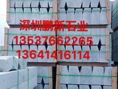 深圳饰面板材 大理石饰面板材 深圳花岗石饰面板材