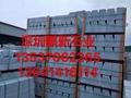 深圳飾面板材 大理石飾面板材 深圳花崗石飾面板材 2