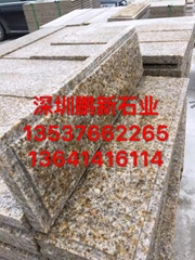 深圳牆體石材 天然飾面石材 酒店外牆裝飾干挂石材