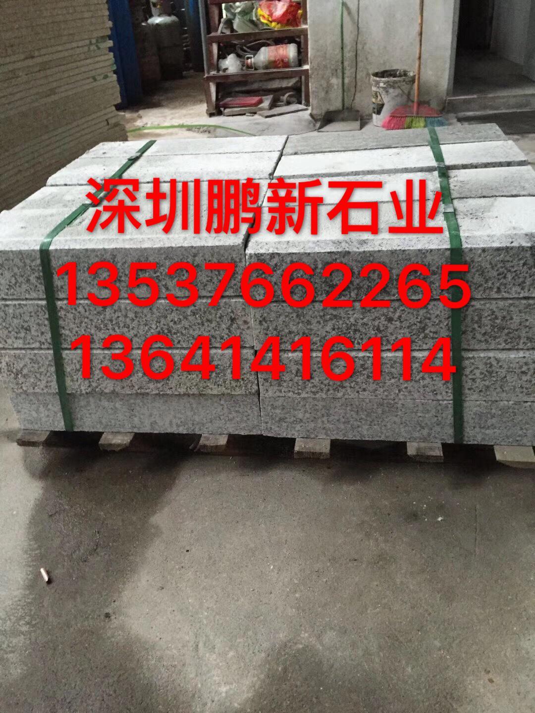 深圳联排别墅外墙石材效果 园林小区别墅石材外墙 1