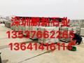 深圳大型石材厂龙华大理石厂家深圳石材加工厂有限公司 1