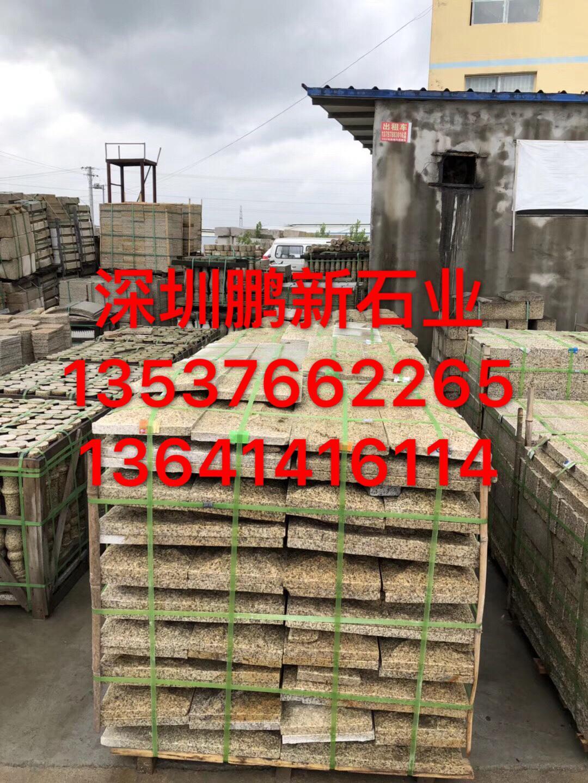 深圳大型石材厂龙华大理石厂家深圳石材加工厂有限公司 2