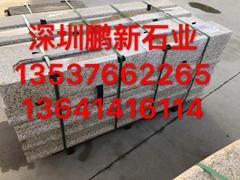 深圳石材批发市场深圳石材市场有哪些 深圳最大的石材市场