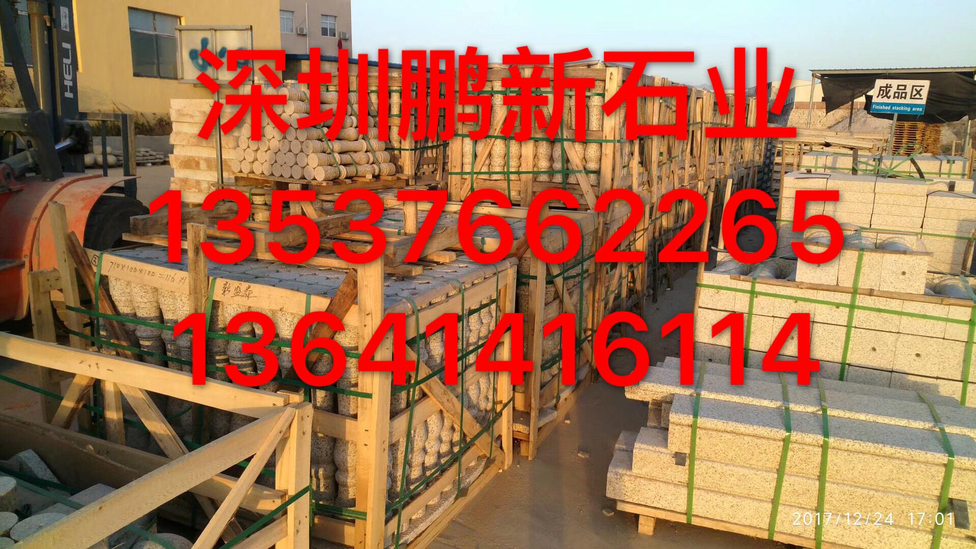 深圳石材雕刻招聘-深圳石材|石材廠|石材廠家|深圳石材| 3