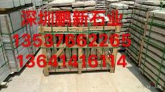 深圳石材公司|深圳石材厂|深圳石材厂家|深圳石材加工|