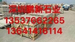 深圳石材批发 深圳石材 深圳石材公司 深圳石材供应