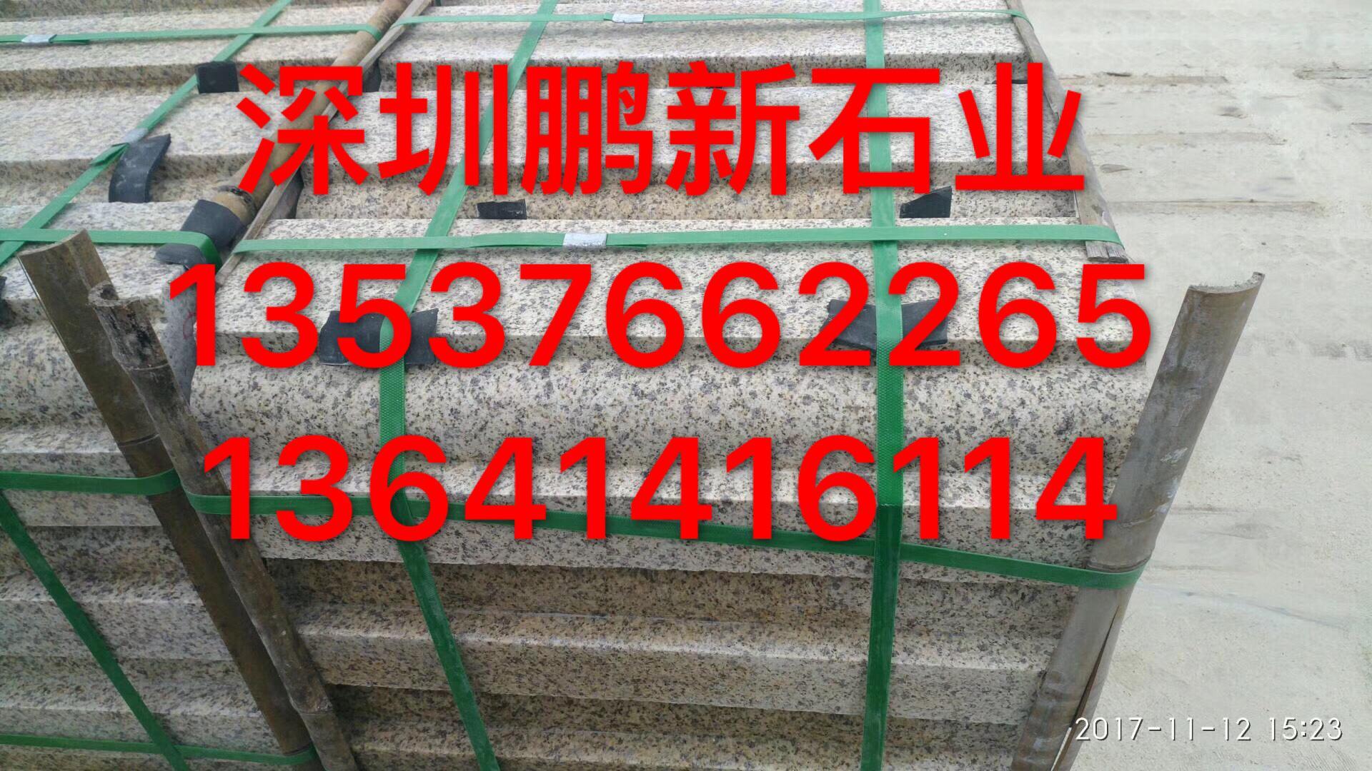 深圳石材市場 深圳三磊石材 深圳市三磊石材 東莞大理石 2