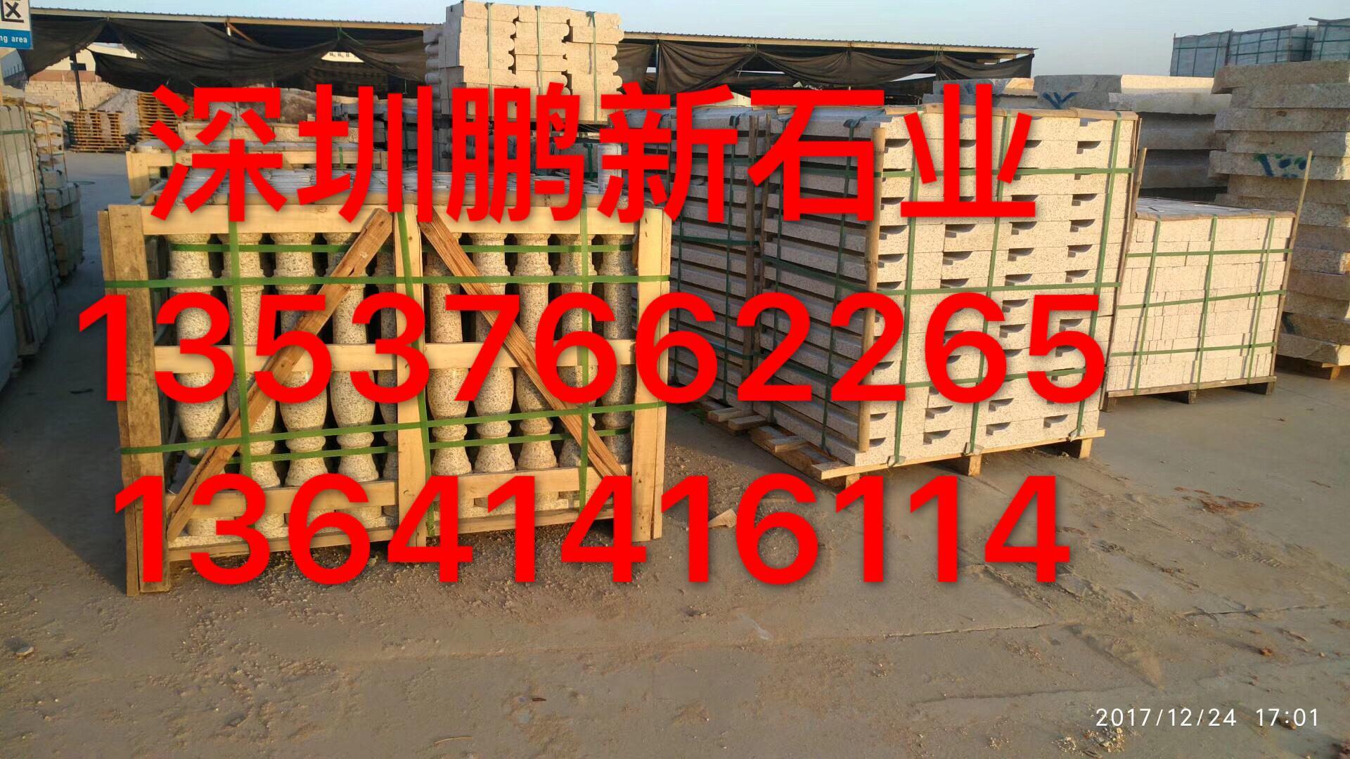深圳石材市場 深圳三磊石材 深圳市三磊石材 東莞大理石 3