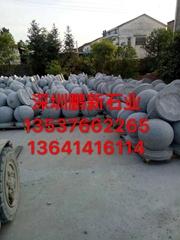 深圳石材 石材廠 石材廠家 深圳石材 深圳石材公司 