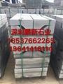深圳石材|石材厂|石材厂家|深圳石材|深圳石材公司| 2