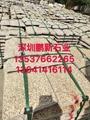 深圳石材|石材厂|石材厂家|深圳石材|深圳石材公司| 3