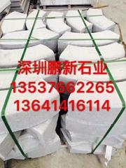 深圳石材厂|深圳石材厂家|深圳石材加工|深圳石材批发|