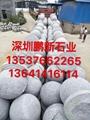 深圳石材|深圳大理石|深圳花崗岩|深圳石材公司| 深圳石材供應 3