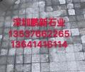 深圳石材批发价格、深圳石材批发商品介绍、深圳石材批发图片 2