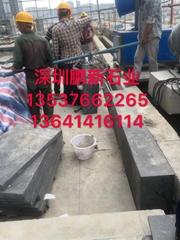 深圳青石板石材厂深圳石材公司排名