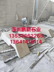 深圳石材市場在哪裡-深圳石材批發廠家